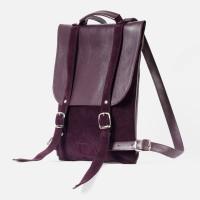 Чернично-фиолетовый маленький рюкзак 2.0 из натуральной кожи